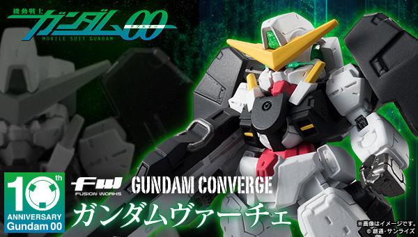 Gundam - Converge (Bandai) 20171040
