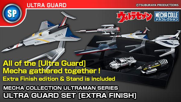 Ultraman (Mecha Collection / Bandai) 20171043