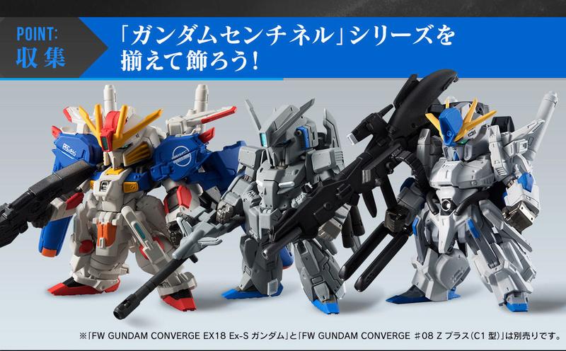 Gundam - Converge (Bandai) 20171214