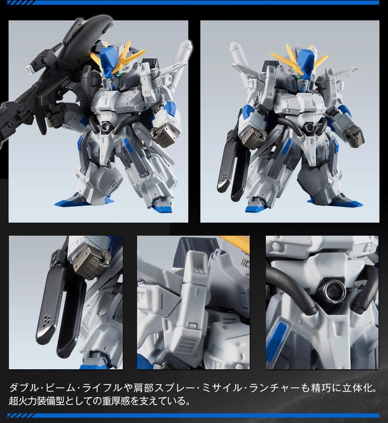 Gundam - Converge (Bandai) 20171216