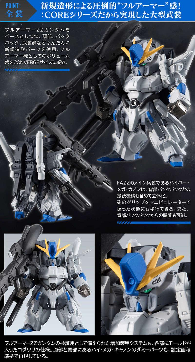 Gundam - Converge (Bandai) 20171217