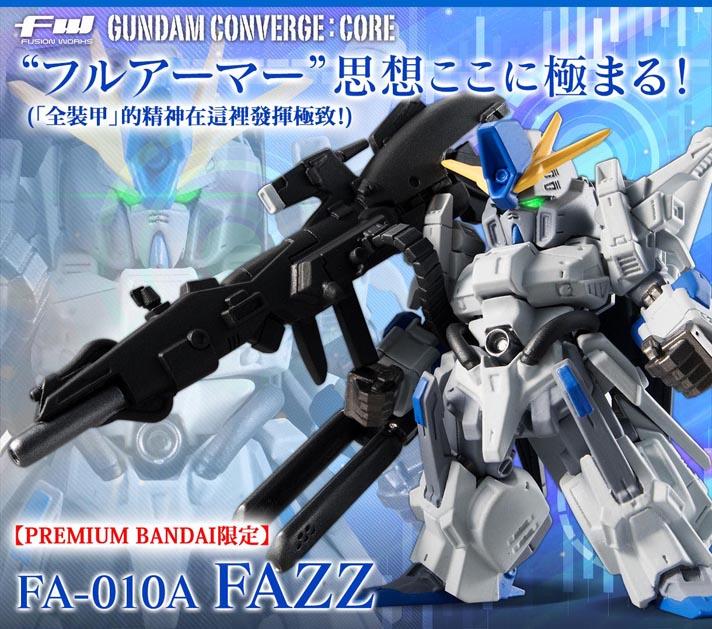 Gundam - Converge (Bandai) 20171240