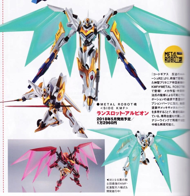 "Gundam : Code Geass - Metal Robot Side KMF ""The Robot Spirits"" (Bandai) 20542710"