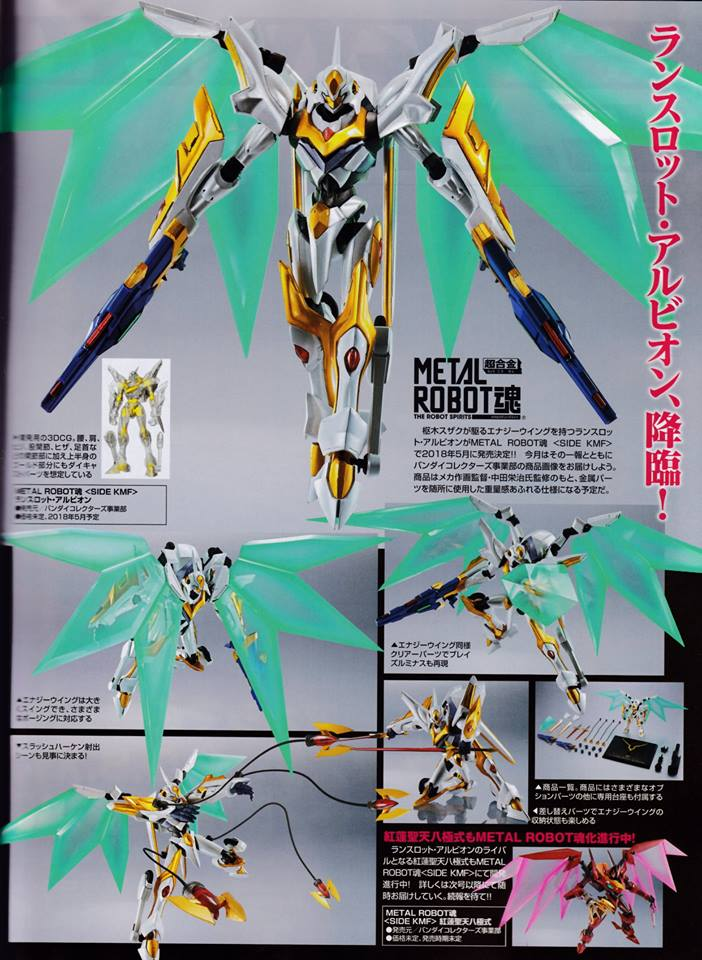 "Gundam : Code Geass - Metal Robot Side KMF ""The Robot Spirits"" (Bandai) 20542711"