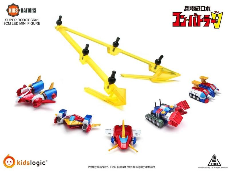 Chōdenji Robo Combattler V (Kids Logic) 21303311