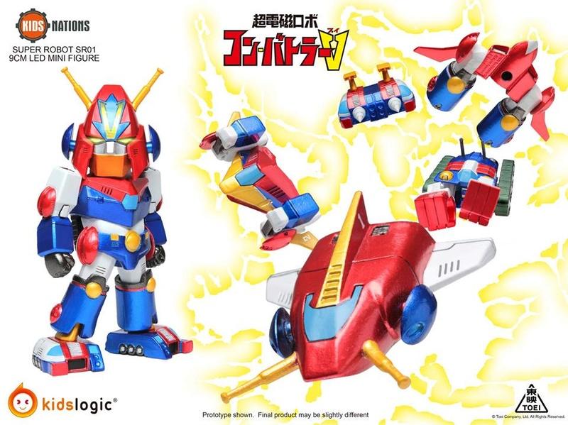 Chōdenji Robo Combattler V (Kids Logic) 21303313
