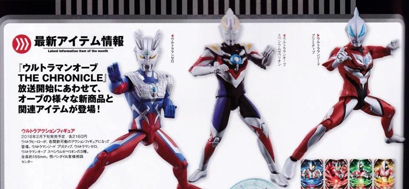 Ultraman (S.H. Figuarts / Bandai) 22123710