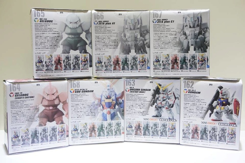 Gundam - Converge (Bandai) 22552510