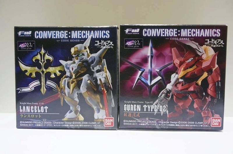 Gundam Converge : Mechanics Code Geass (Bandai) 22687810