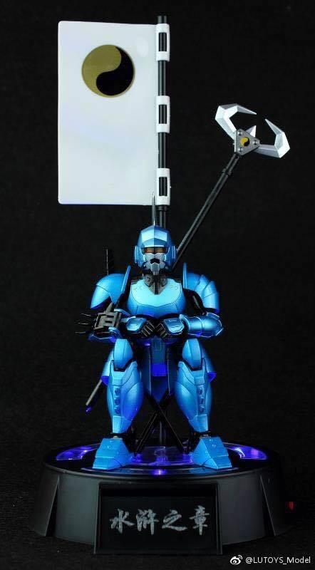 Yoroiden Samurai Trooper (Les Samouraïs de l'Eternel) (Lutoys Model / Produits Pirates) 22728910