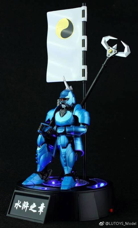 Yoroiden Samurai Trooper (Les Samouraïs de l'Eternel) (Lutoys Model / Produits Pirates) 22729010