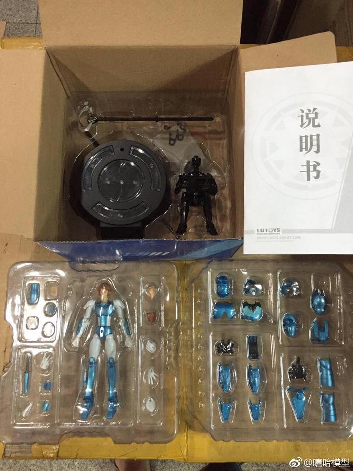 Yoroiden Samurai Trooper (Les Samouraïs de l'Eternel) (Lutoys Model / Produits Pirates) 22730511