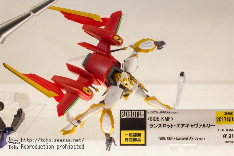 "Gundam : Code Geass - Metal Robot Side KMF ""The Robot Spirits"" (Bandai) 23094010"