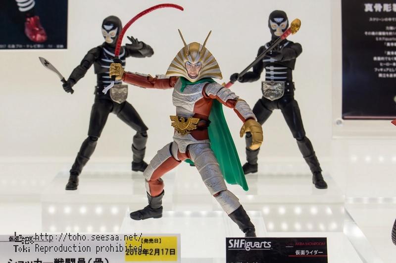 Ultraman (S.H. Figuarts / Bandai) - Page 3 23160010