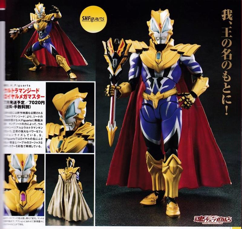 Ultraman (S.H. Figuarts / Bandai) - Page 3 23314810