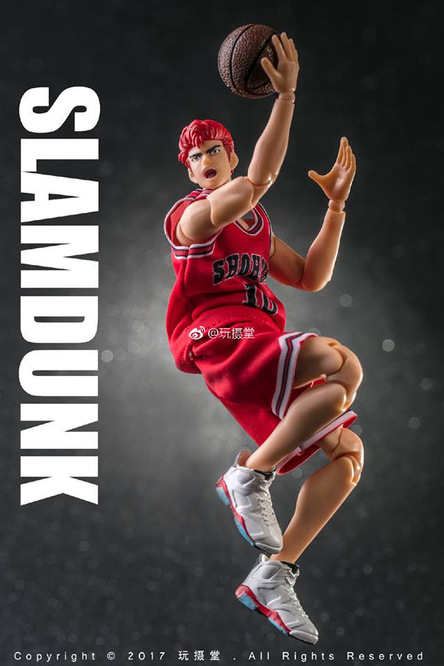 Slam Dunk - S.H.Figuarts (Bandai) 24232510