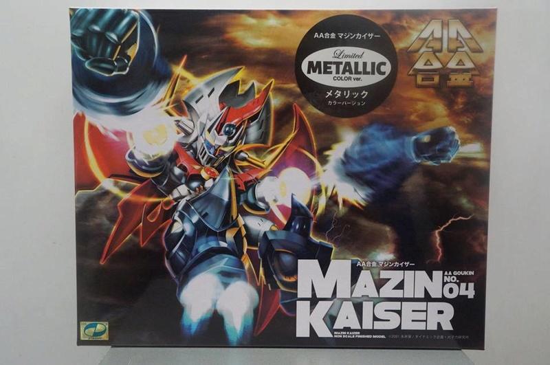 AA Gokin Mazinkaiser Metallic Version Mazinger Z (Arcadia) 28276211