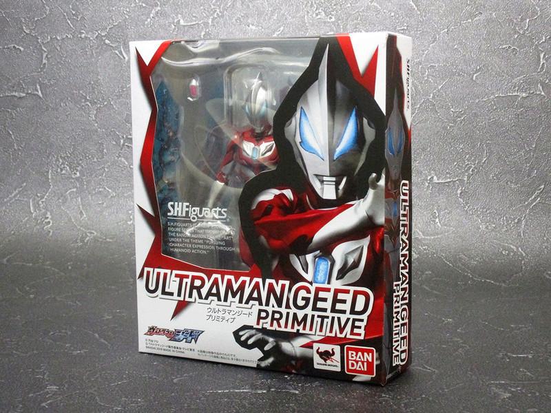 Ultraman (S.H. Figuarts / Bandai) - Page 3 2d10a610