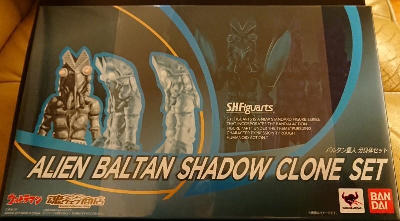 Ultraman (S.H. Figuarts / Bandai) 4920ef10
