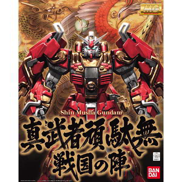 Gundam - Musha - Metal Robot Side MS (Bandai) 63599610