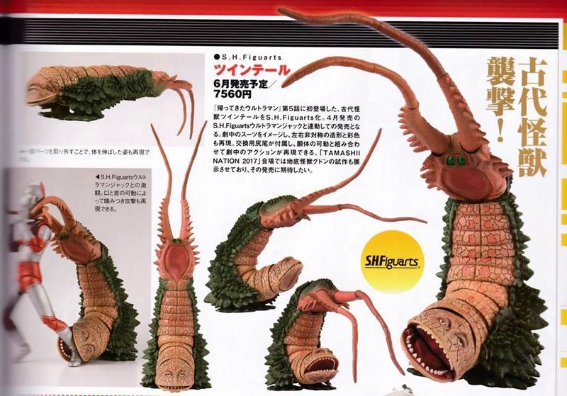 Ultraman (S.H. Figuarts / Bandai) - Page 2 7ayx10