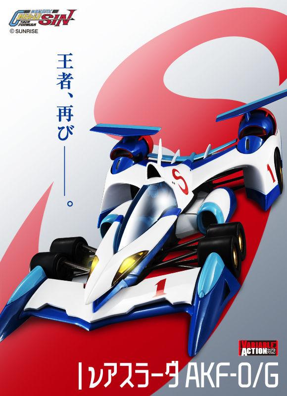 Future GPX Cyber Formula Asrada10