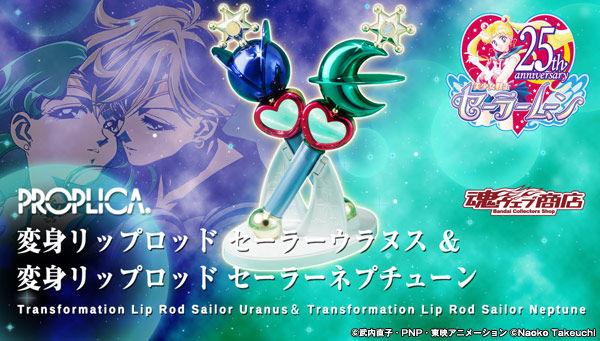 Sailor Moon - Proplica (Bandai) Bnr_pr10