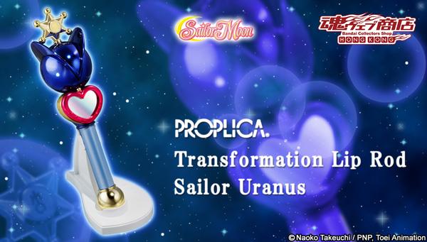 Sailor Moon - Proplica (Bandai) Bnr_pr11