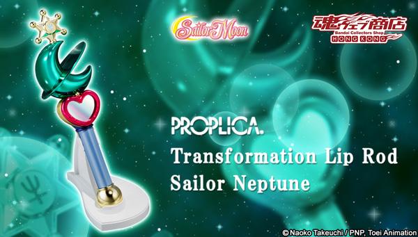 Sailor Moon - Proplica (Bandai) Bnr_pr12