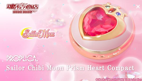 Sailor Moon - Proplica (Bandai) - Page 2 Bnr_pr13