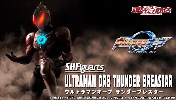 Ultraman (S.H. Figuarts / Bandai) Bnr_sh11