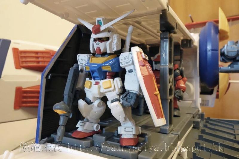 Gundam - Converge (Bandai) - Page 2 Conver18