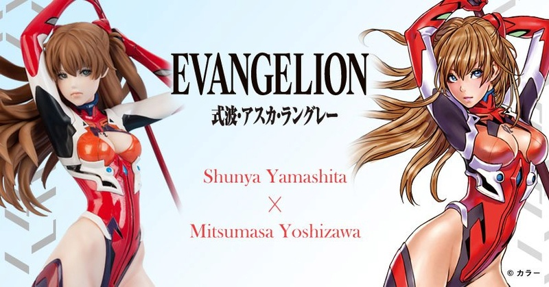 Evangelion - Figurine Statue (Flare) Dafoh410