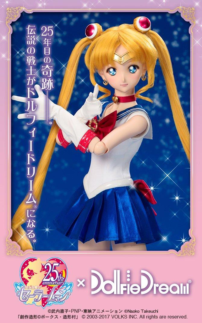Sailor Moon x Dollfie Dream Doz_f810