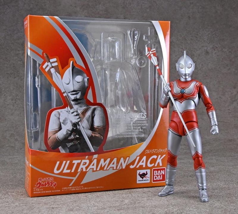 Ultraman (S.H. Figuarts / Bandai) - Page 4 F1e34710