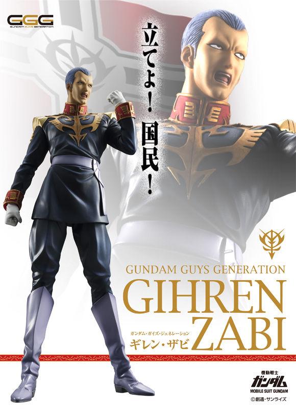Gundam - Gundam Guys Generation DX (GGG) 1/8 (MegaHouse) Ggg_gi10