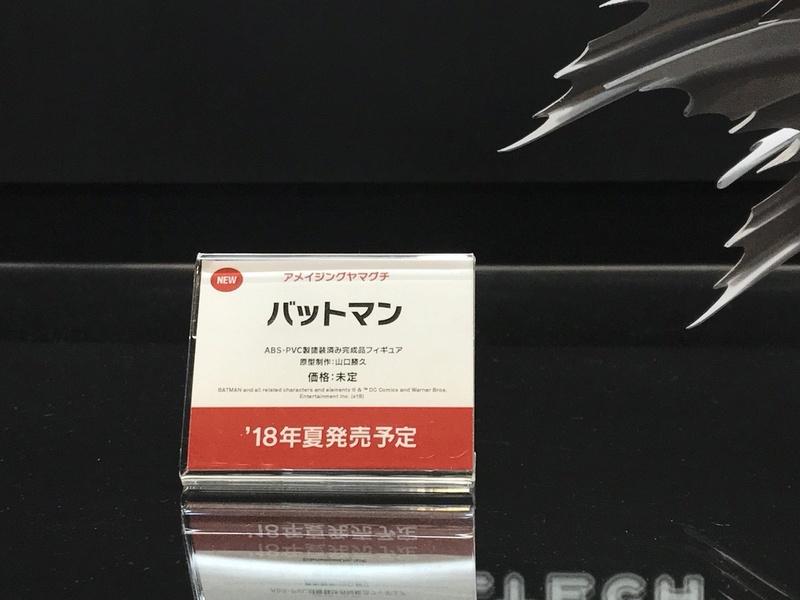 Batman - Amazing Yamaguchi - Figure Complex (Revoltech) H5zlub10