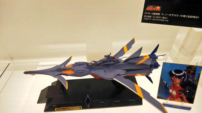 Nadia ou le Secret de l'Eau Bleue - GX-80 - Soul Of Shogokin - Nautilus (Bandai) I5h1zh10