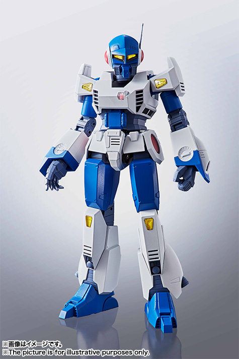 Techno Police 21C - Techroid Blader - HI-METAL R (Bandai) Item_257