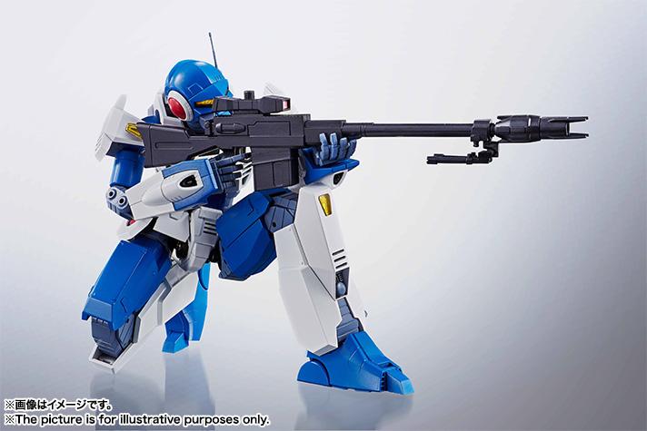 Techno Police 21C - Techroid Blader - HI-METAL R (Bandai) Item_259