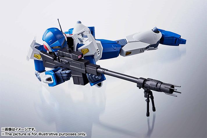 Techno Police 21C - Techroid Blader - HI-METAL R (Bandai) Item_262
