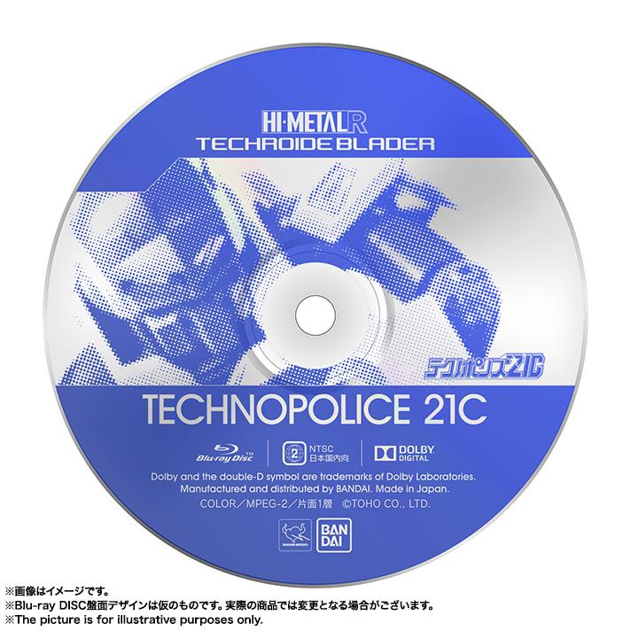 Techno Police 21C - Techroid Blader - HI-METAL R (Bandai) Item_265