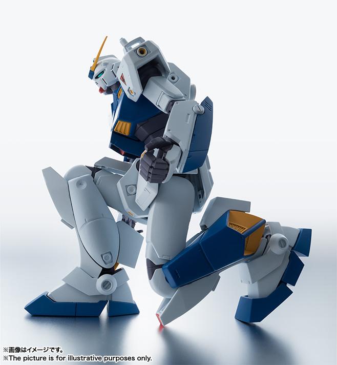 Gundam - Metal Robot Side MS (Bandai) - Page 2 Item_366