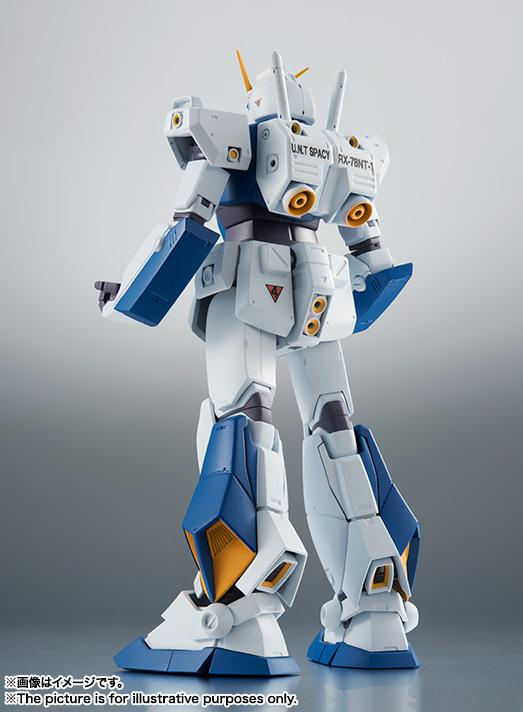 Gundam - Metal Robot Side MS (Bandai) - Page 2 Item_367