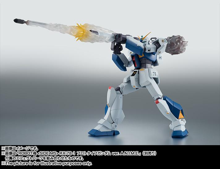 Gundam - Metal Robot Side MS (Bandai) - Page 2 Item_369