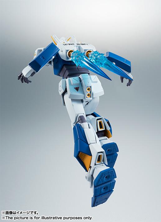 Gundam - Metal Robot Side MS (Bandai) - Page 2 Item_370