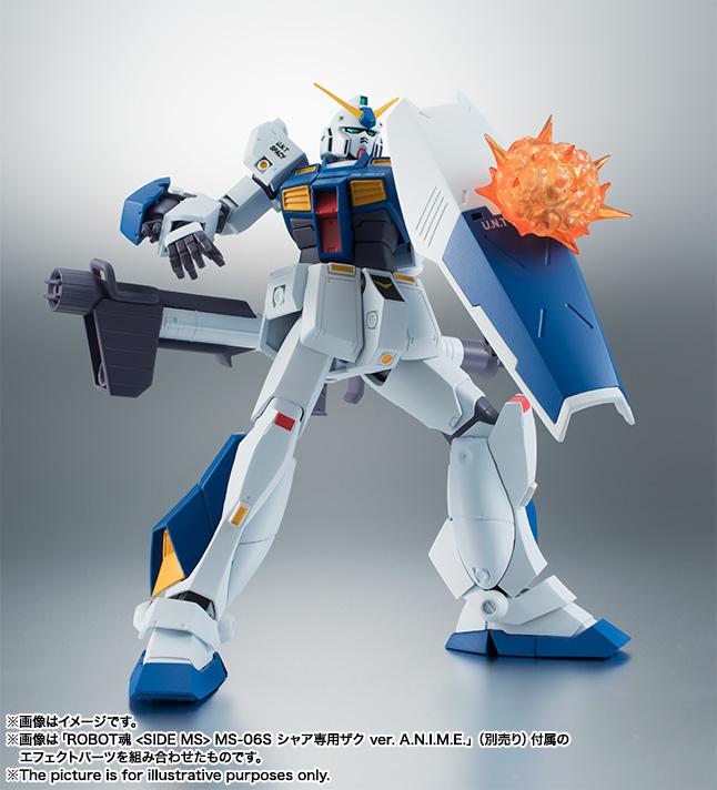 Gundam - Metal Robot Side MS (Bandai) - Page 2 Item_371
