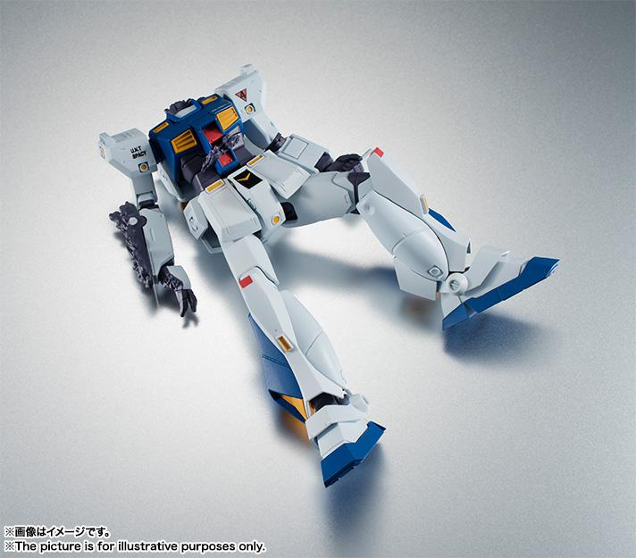 Gundam - Metal Robot Side MS (Bandai) - Page 2 Item_373
