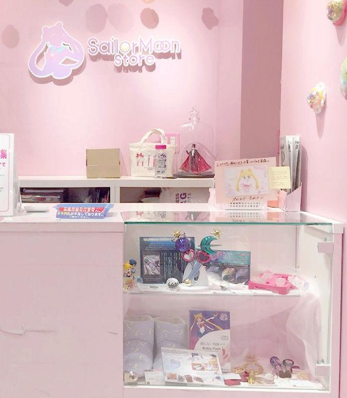 Sailor Moon - Proplica (Bandai) M2uw10