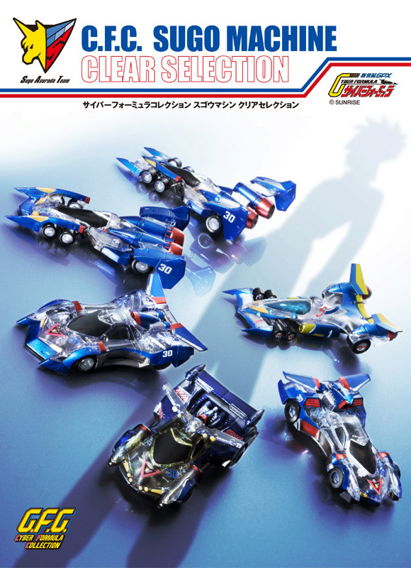 Future GPX Cyber Formula Main12